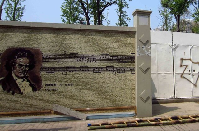 Image courtesy of http://www.classicfm.com/discover/music/classical-street-art/beethoven-wall/